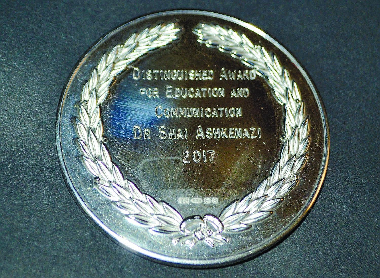 המדליה שקיבל פרופסור אשכנזי