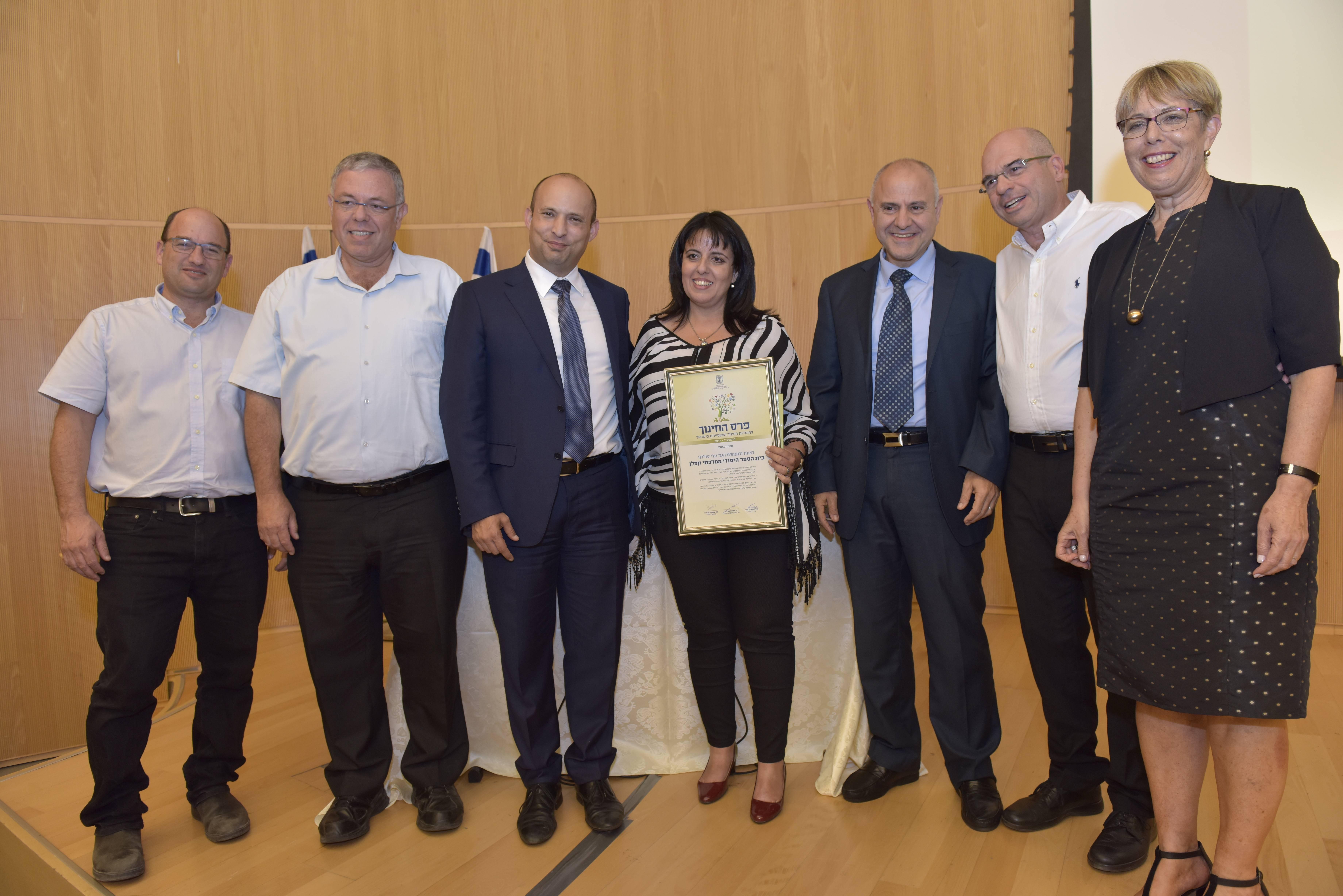 מנהלת בית ספר קפלן, טלי טולדנו, במעמד קבלת פרס החינוך. צילום: דוברות משרד החינוך