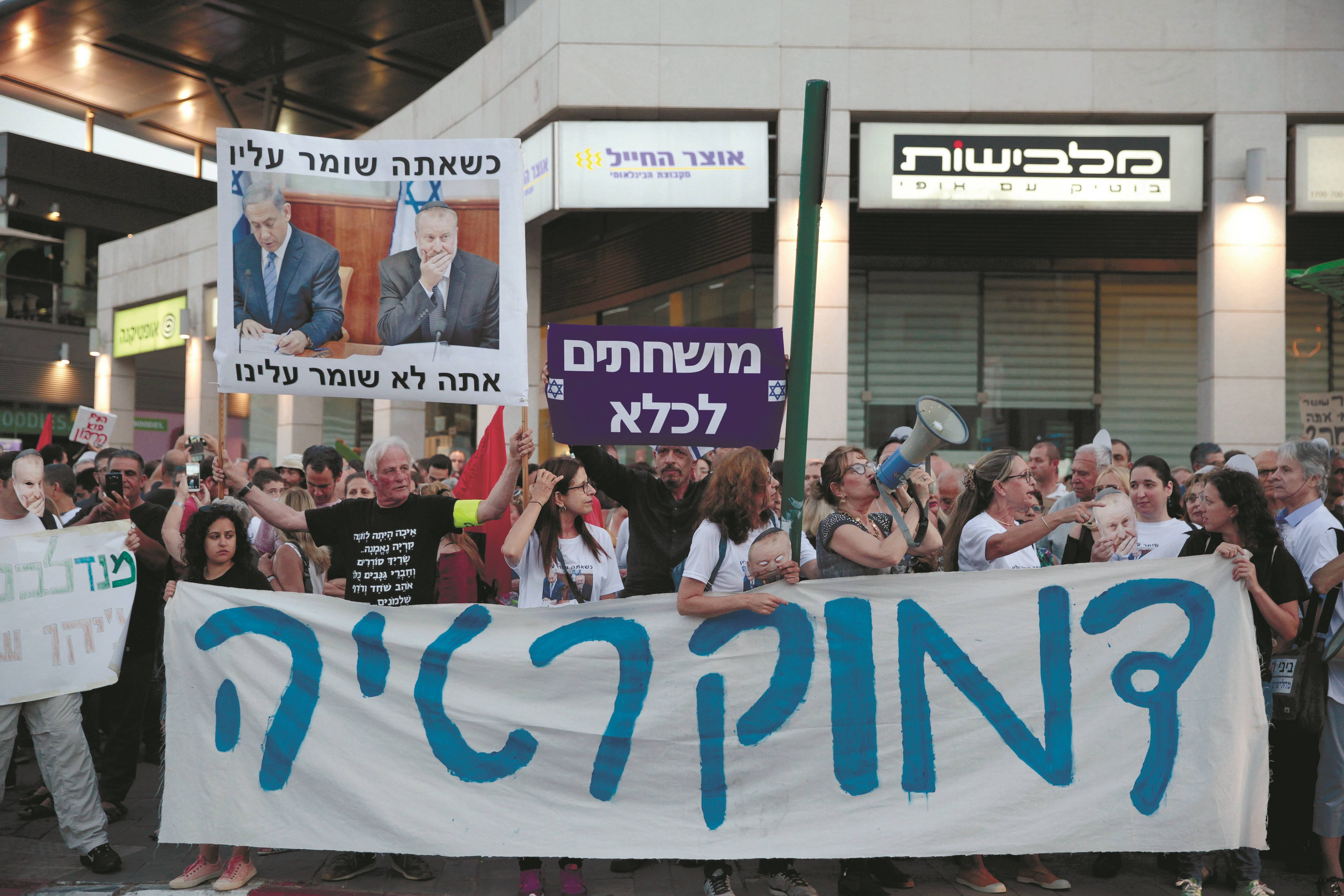 הפגנה בפתח תקוה צילום-עופר ועקנין