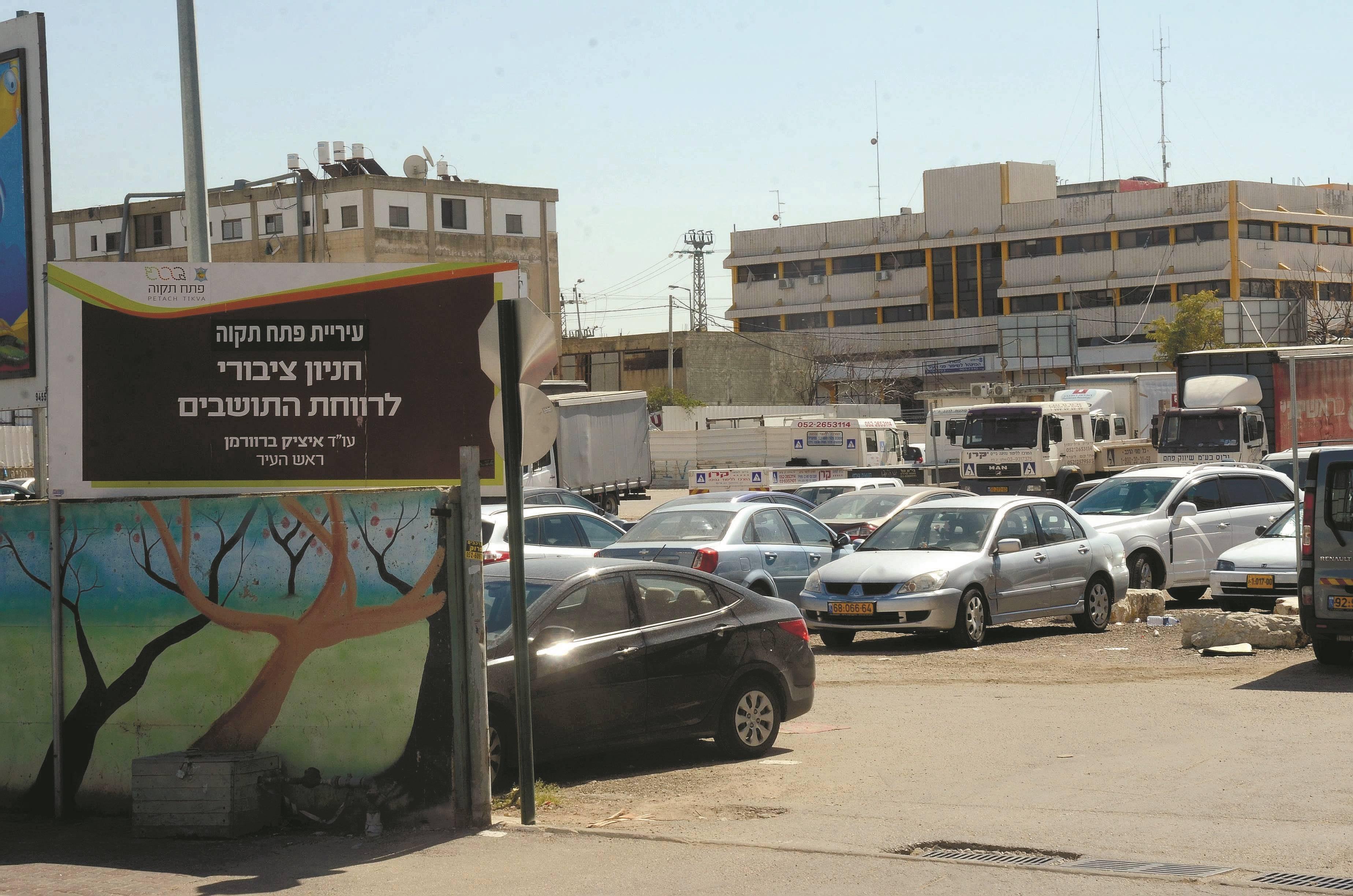 מגרש החניה ברחוב גיסין בו תמוקם התחנה המרכזית הזמנית. צילום: זאב שטרן