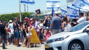 ההפגנה בגיסין צילום אודי כהן