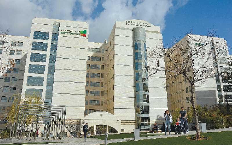 בית החולים בילינסון. צילום באדיבות בית החולים