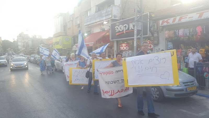צעדת המחאה במרכז העיר