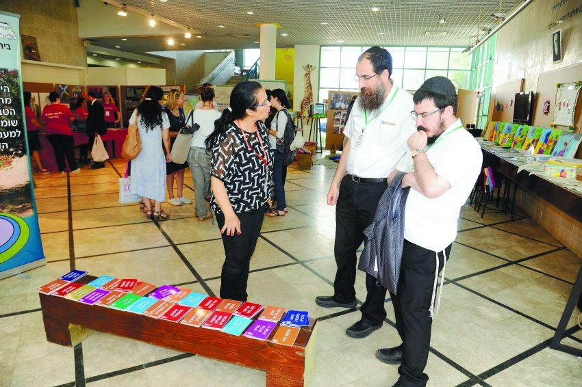 בית ספר אפק ראש העין בביאנלה למעצבי חינוך. צילום: באדיבות בית הספר