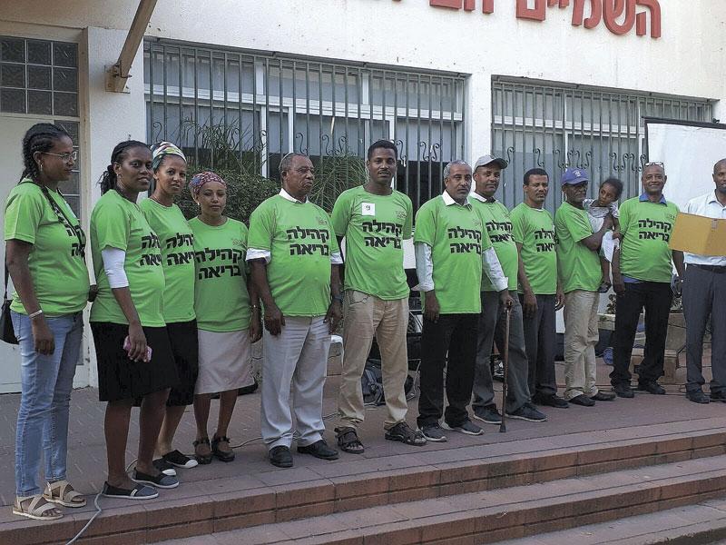 יום בריאות לקהילת יוצאי אתיופיה. צילום: עיריית פתח תקוה