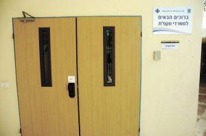 """משרדי מקפ""""ת. צילום: זאב שטרן"""