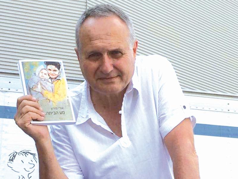 אודי מירון הקדיש את הספר למורה שלו. צילום: דניאל דולינגר