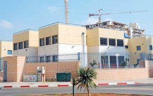 בית הספר אהוד מנור. צילום זאב שטרן