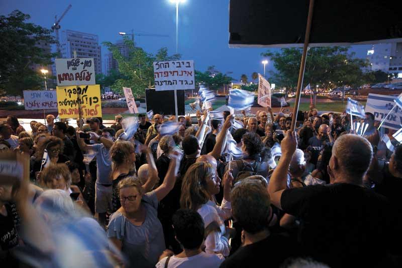 """ההפגנה במוצ""""ש לפני כשבועיים. צילום מוטי מילרוד"""