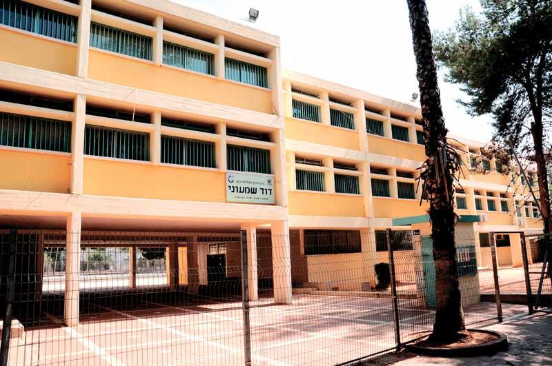 בית ספר שמעוני. צילום זאב שטרן