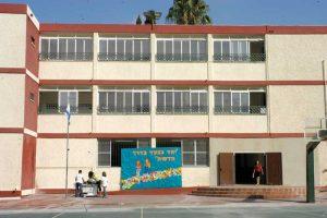 בית ספר עין גנים. צילום זאב שטרן