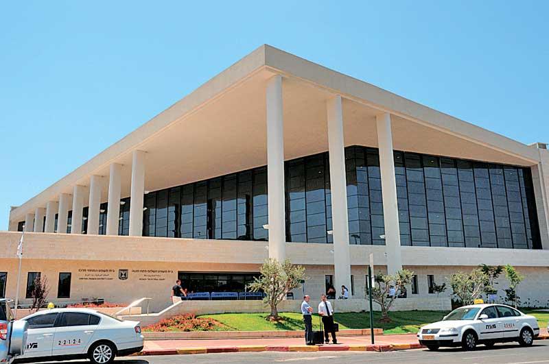 בית משפט השלום. צילום זאב שטרן