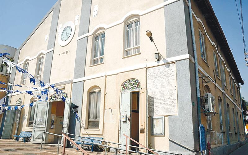 בית הכנסת הגדול. צילום זאב שטרן