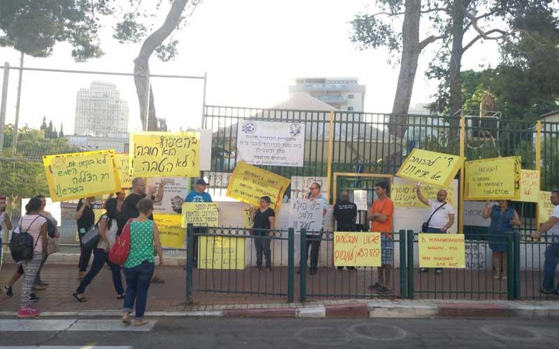 """ההפגנה בבית הספר פיק""""א הבוקר"""