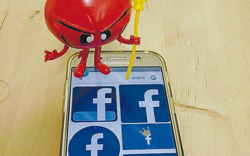 פייסבוק. צילום חנן ברנע