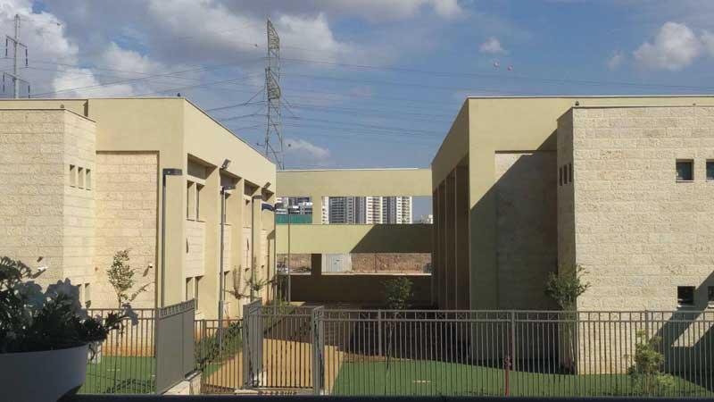 בית הספר במתחם A. צילום באדיבות ההורים