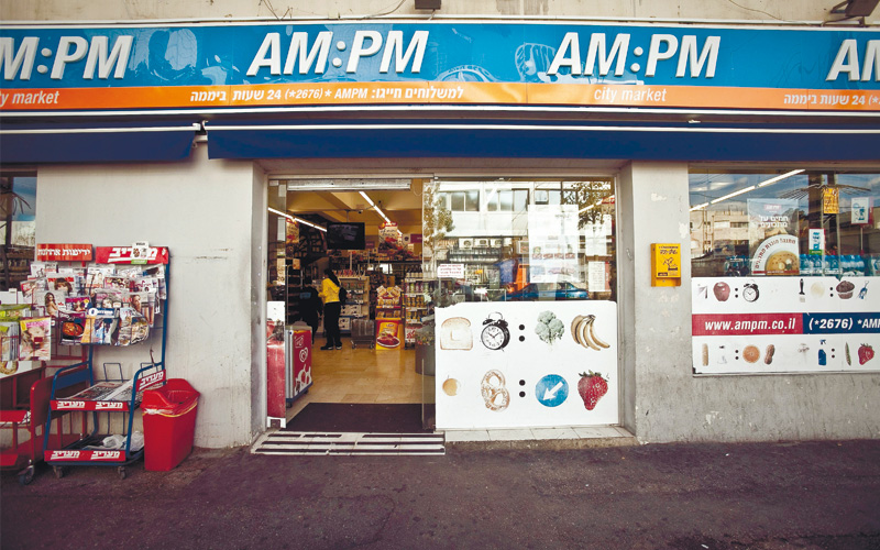 רשת חנויות AM PM צילום דודו בכר