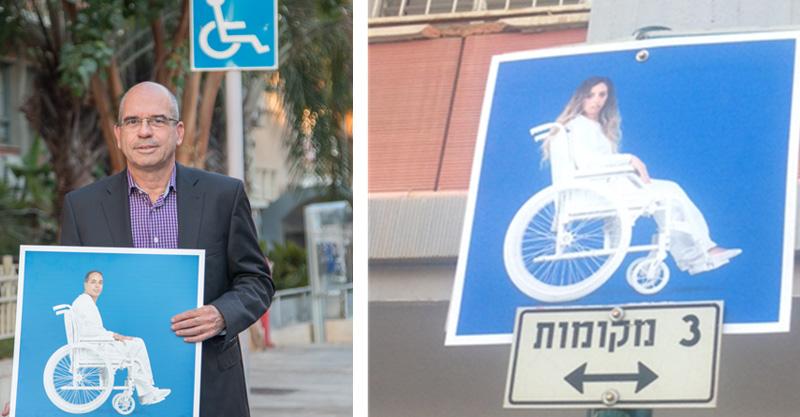 קמפיין הנגישות הארצי בפתח תקווה. צילומים לשכת דובר העירייה.