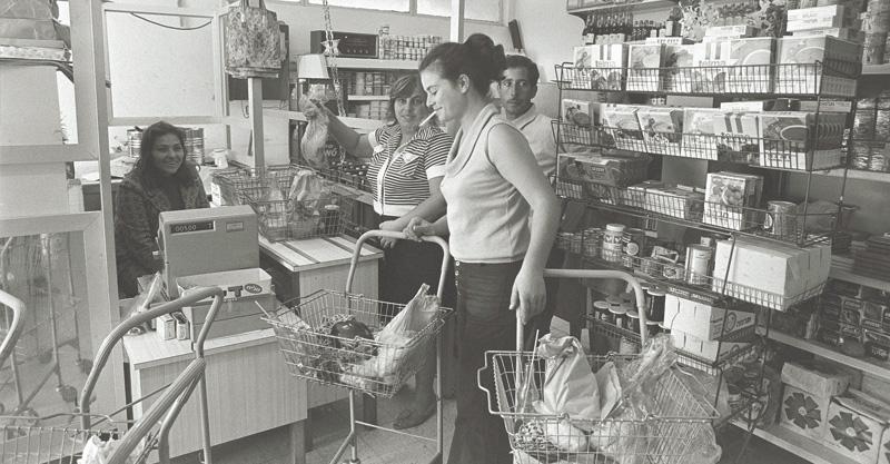 מכולת 1972 צילום משה מילנר
