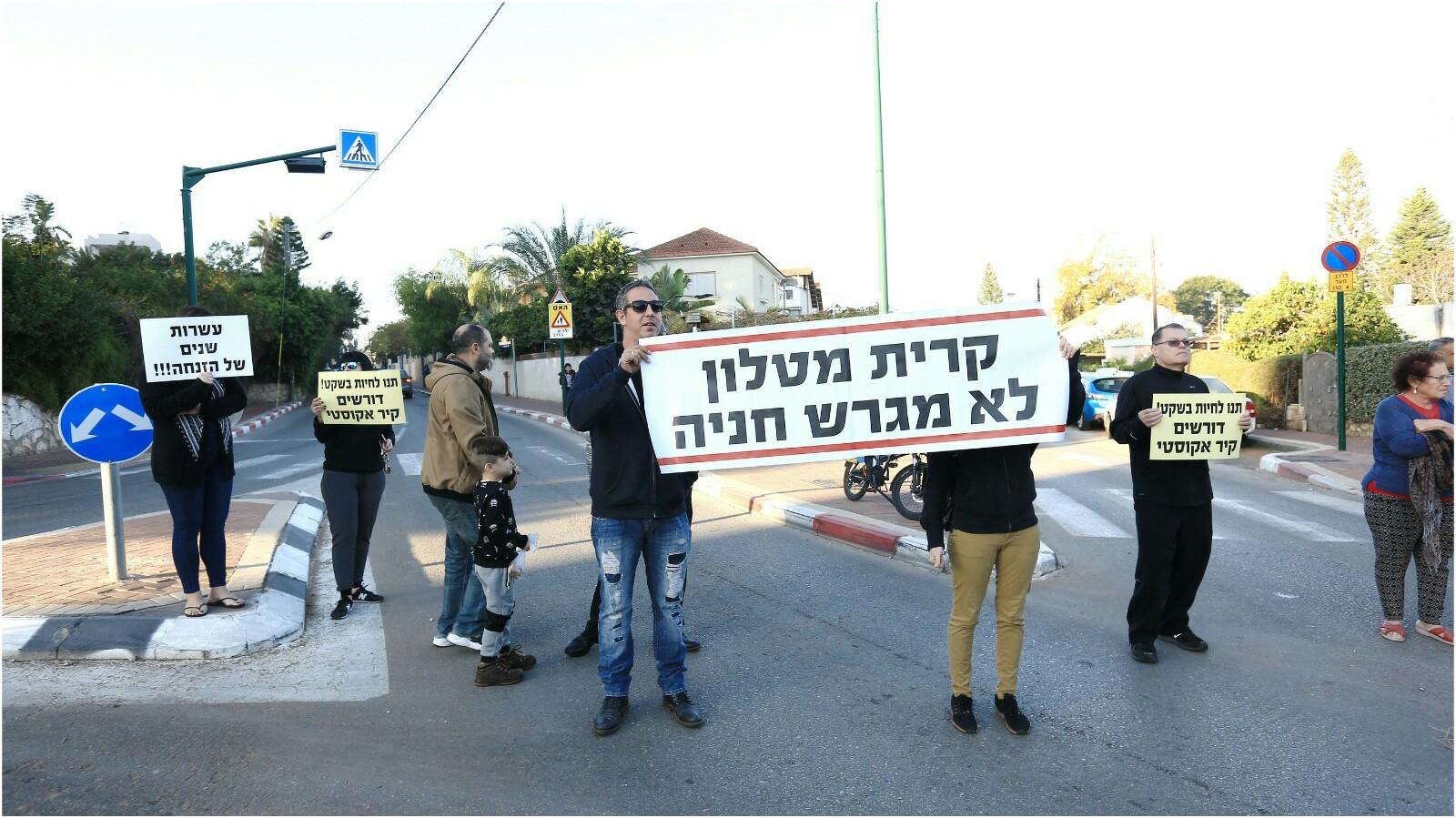 הפגנה בקרית מטלון. צילום באדיבות התושבים