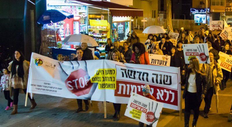 צעדה נגד אלימות כלפי נשים בפתח תקוה צילום לשכת דובר העירייה