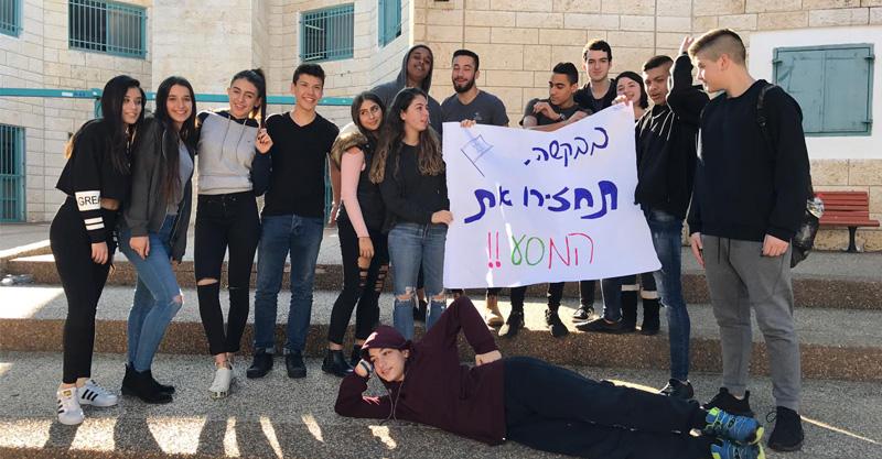 תלמידי אחד העם. צילום באדיבות בית הספר