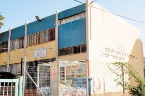 בית הספר הממלכתי דתי כפר גנים. צילום זאב שטרן