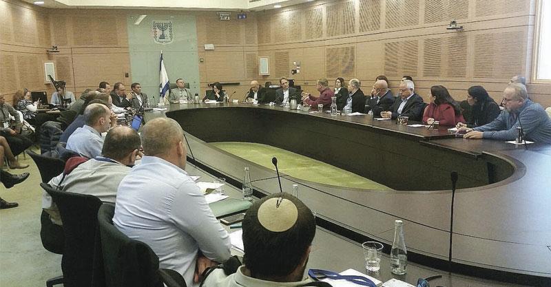 דדיון בוועדת הכלכלה של הכנסת. צילום באדיבות עיירת ראש העין