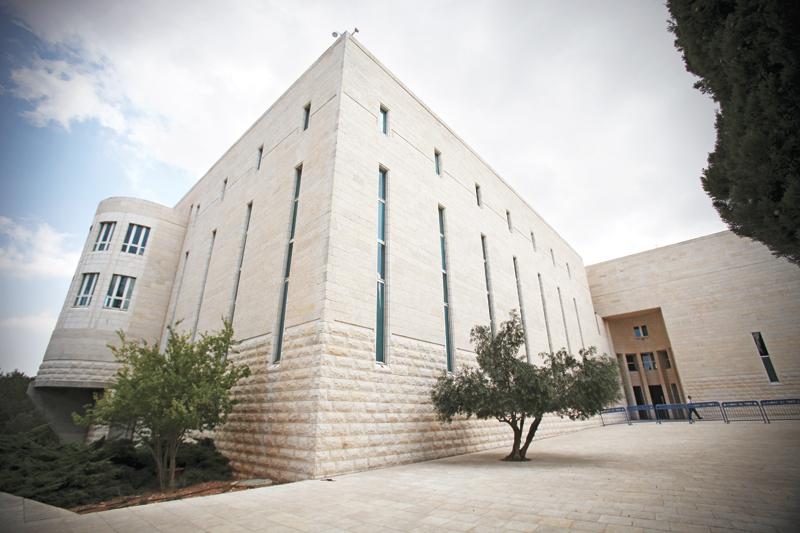 בית המשפט העליון. צילום מיכל פתאל