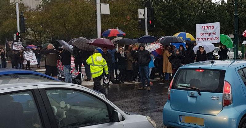 ההפגנה הבוקר נגד הבנייה בסירקין