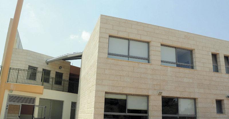 בית ספר אלימלך כנר. צילום זאב שטרן