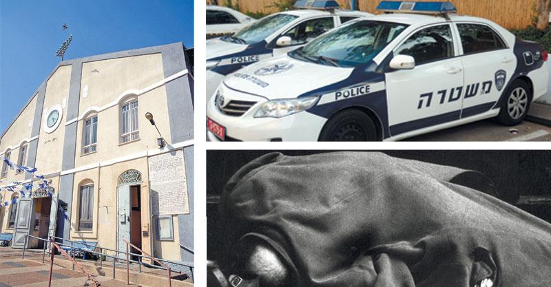 בית הכנסת, ניידת משטרה, הומלס. צילום זאב שטרן, צילום אילוסטרציה א.ס.א.פ קריאייטיב/INGIMAGE