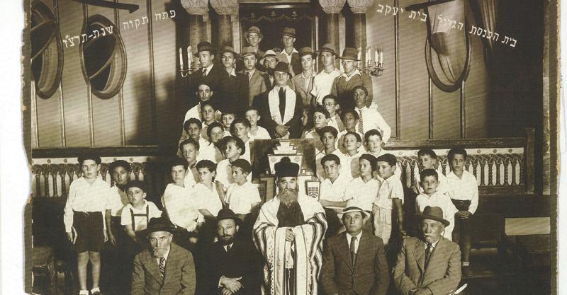 מקהלת הילדים של בית הכנסת משנת 1936. צילום הארכיון לתולדות פתח תקוה