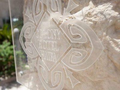 """מלון קולוני חיפה (צילום: יח""""צ)"""