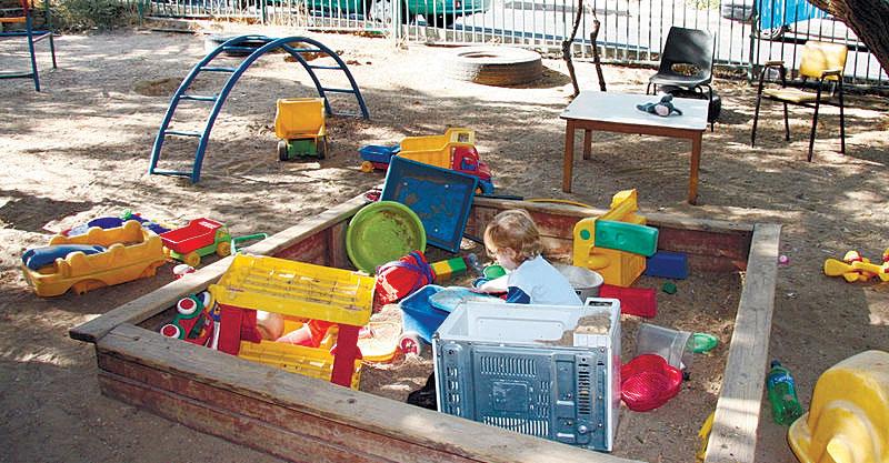 גן ילדים צילום תמר הירדני