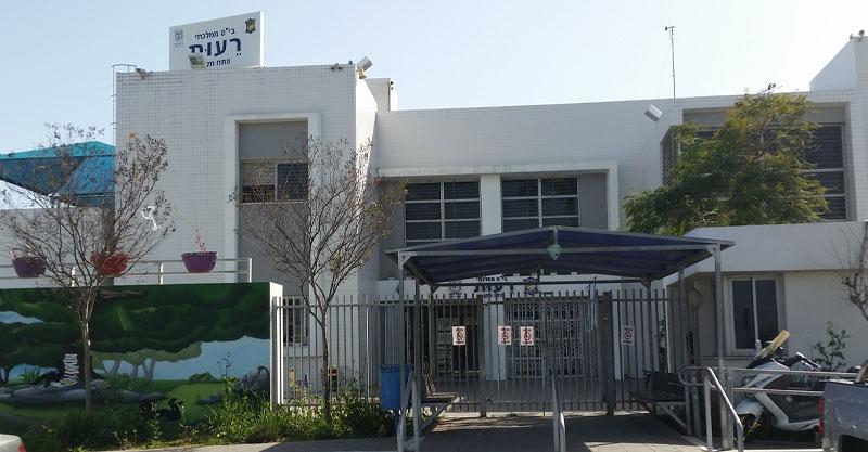בית ספר רעות צילום זאב שטרן