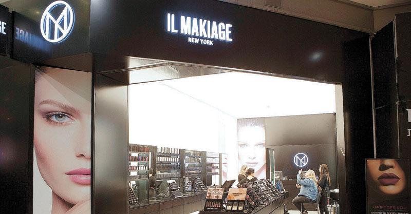 החנות החדשה של איל מקיאג' בקניון הגדול צילום בן פרג'