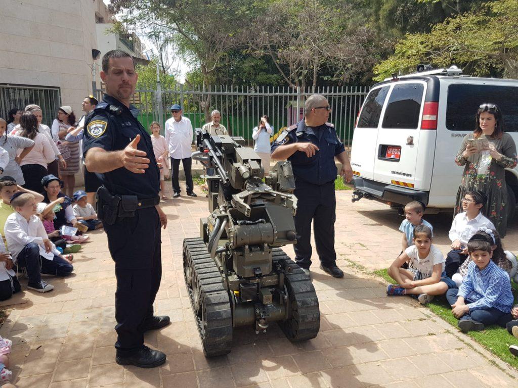 יום קהילה ומשטרה בשכונת עמישב צילום פרטי