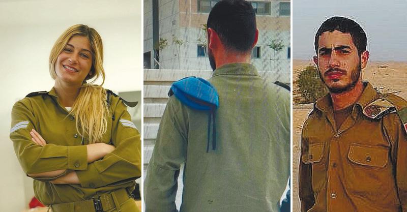 """משמאל: לנה פיאר, ד', ורותם חתוקה. צילום דובר צה""""ל"""