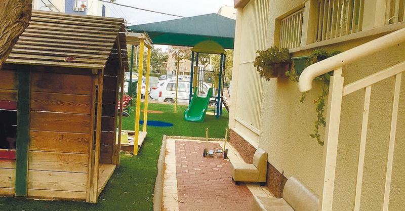 גן סנאי. צילום באדיבות ההורים