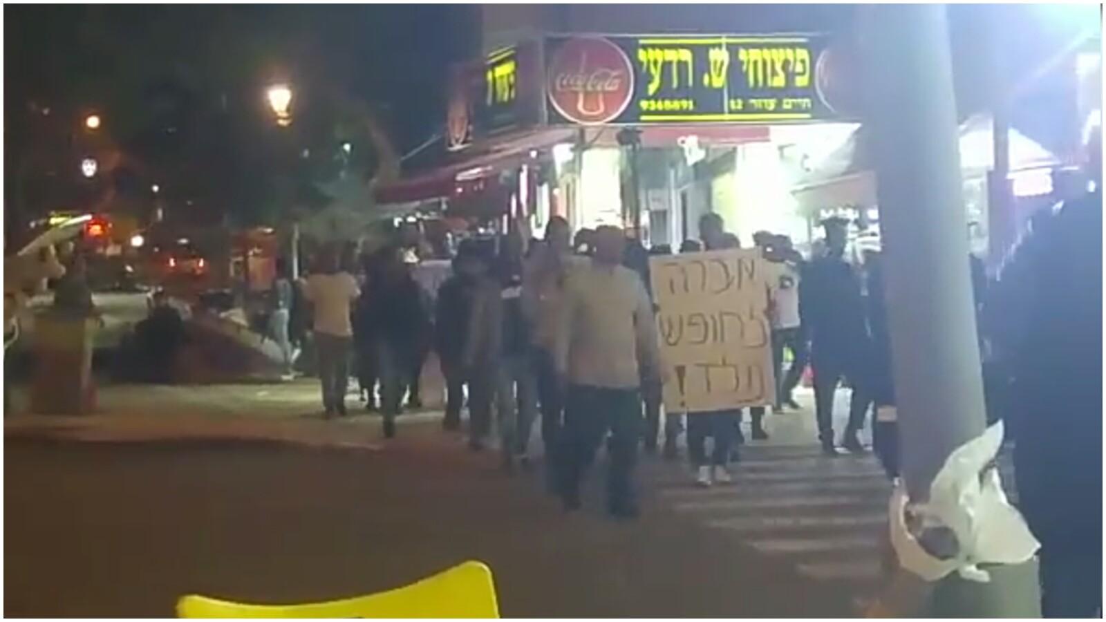 הפגנה בפתח תקוה למען שחרור של אברה מנגיסטו משבי החמאס