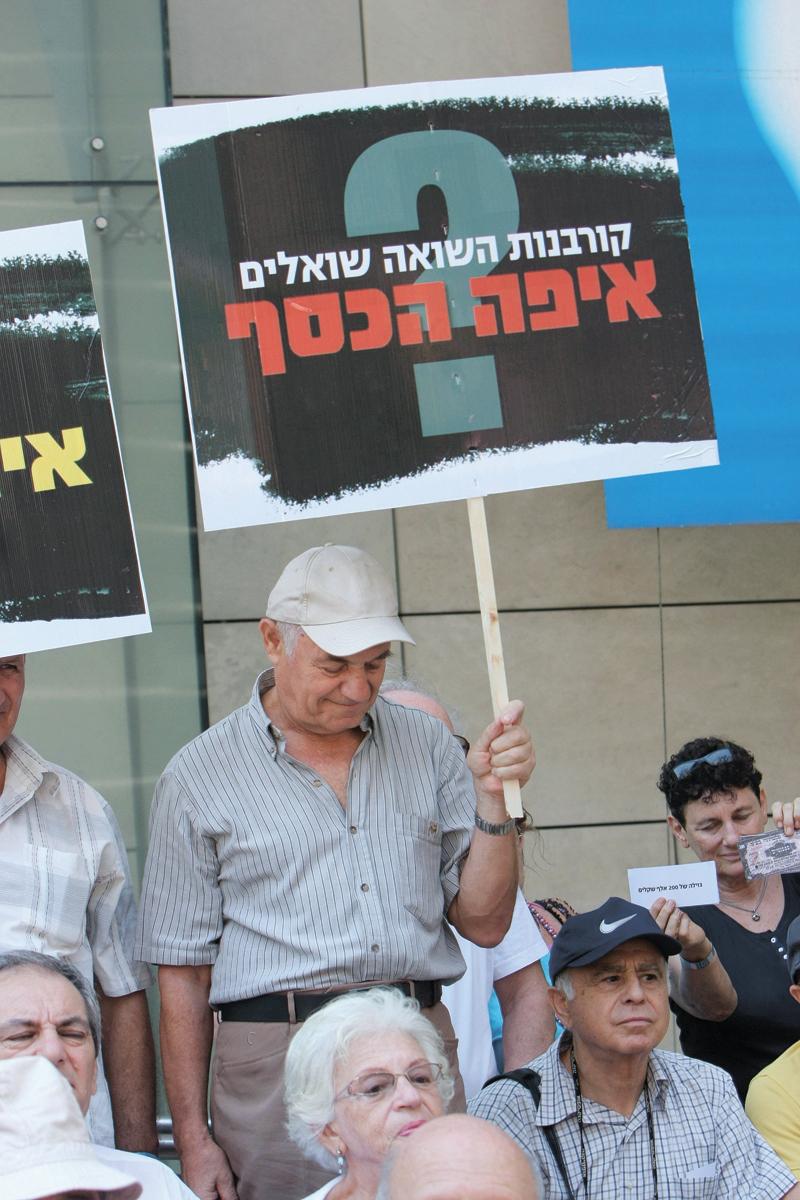 הפגנת ניצולי השואה. צילום ניר קידר