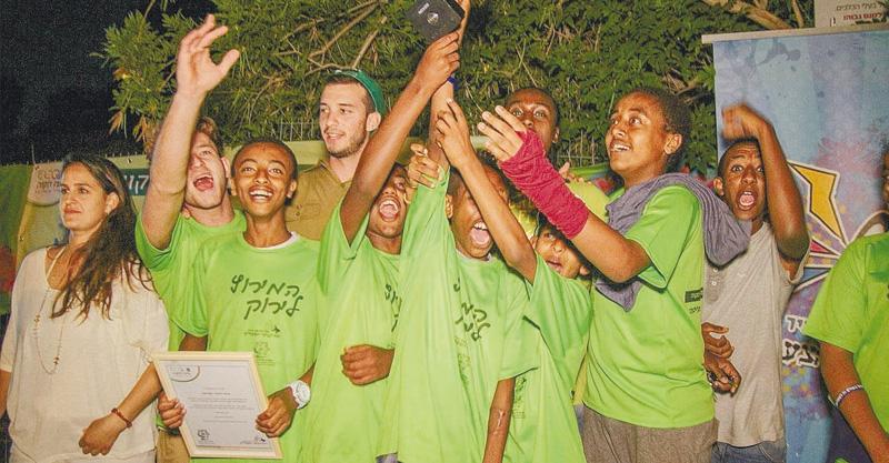 המירוץ לירוק צילום אגף הנוער