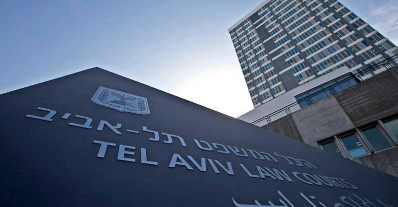 בית המשפט המחוזי בתל אביב. צילום עופר וקנין