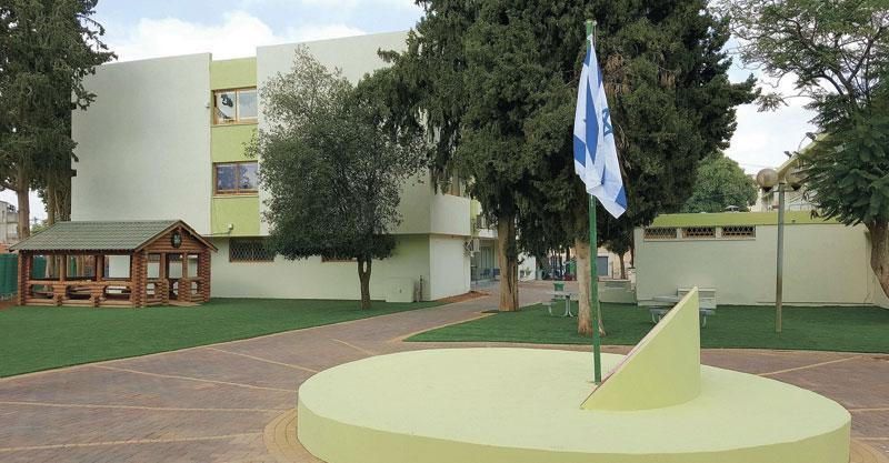 בית הספר אוהל שלום בראש העין. צילום באדיבות העירייה