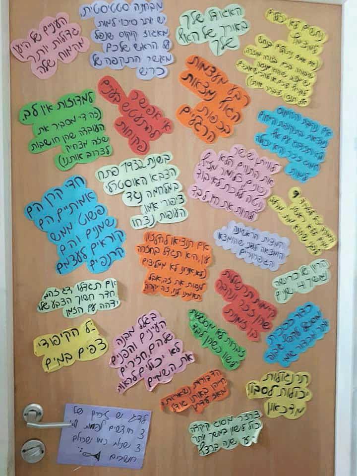 סופר אמא - דלת השירותים בחומוסייה בקצרין