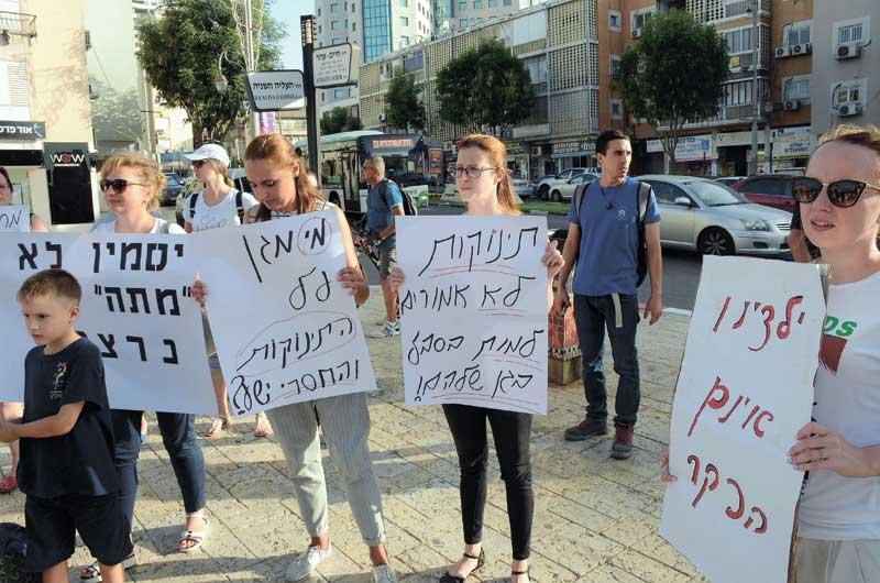 """הפגנת הורים מול עיריית פ""""ת לאחר רצח יסמין וינטה. צילום זאב שטרן"""
