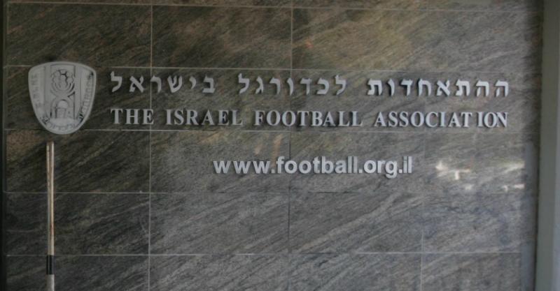 משרדי ההתאחדות לכדורגל. צילום: תומר אפלבאום