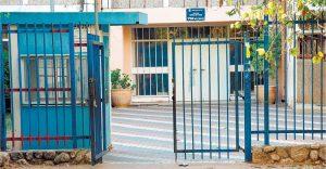בית ספר אמיר צילום זאב שטרן