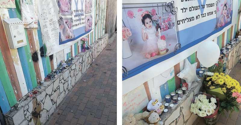 גן מאשה והדב לפני ואחרי שהבובות נלקחו